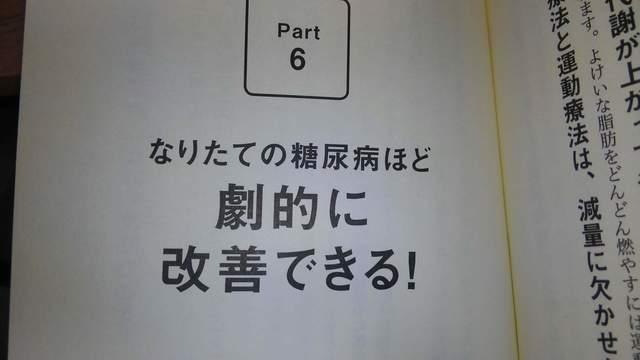 0413 (12).jpg