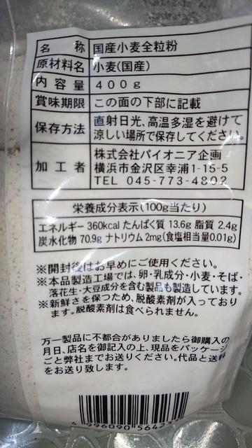 0731 (5).JPG