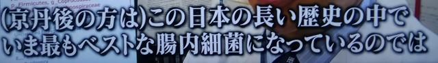 2019長寿研究(44).jpg