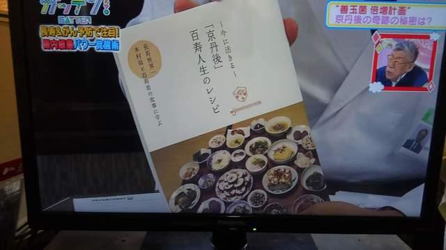 2019長寿研究(46).jpg