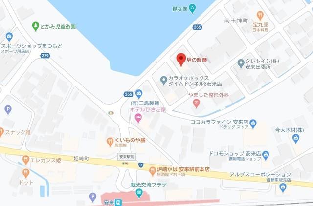 2020ふらり外食③④ (19).jpg