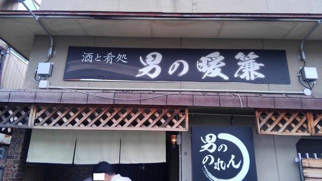 2020ふらり外食③④ (2).JPG