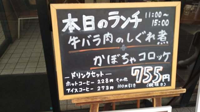 2020ふらり外食⑥ (2).jpg
