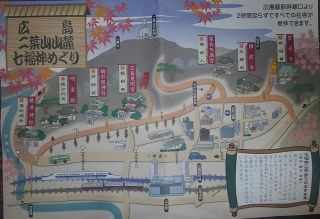 2020七福神めぐり (1).jpg