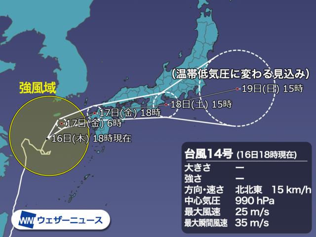 2021台風14号進路予想.png