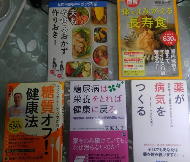 (0907)5冊のオススメ本.jpg