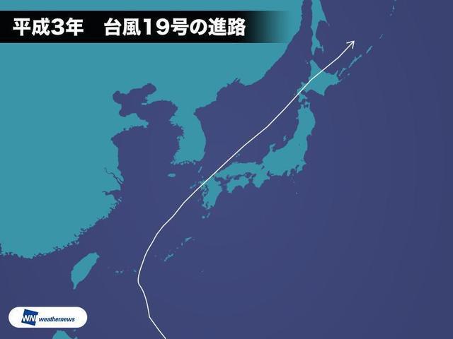 (2019.9.21)平成3年台風19号進路.jpg