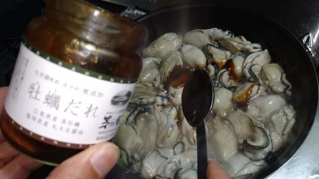 (2021.05)牡蠣のオイル漬け (7).jpg