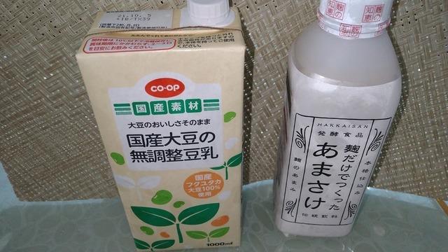(2021.07)甘酒豆乳 (14).JPG