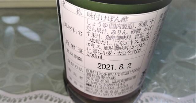 2月17日 (6).JPG