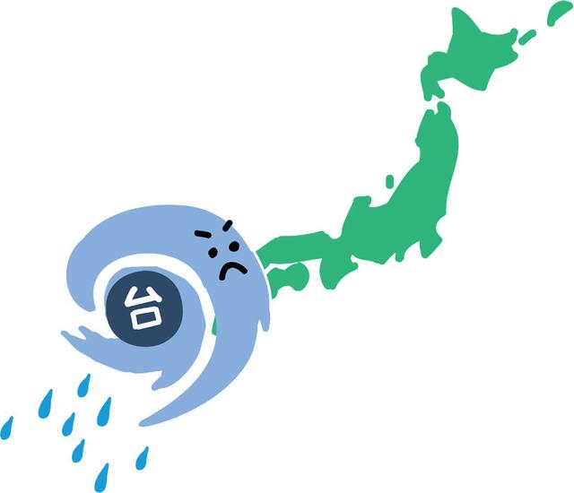 [無料イラスト] 日本に上陸する台風.jpg