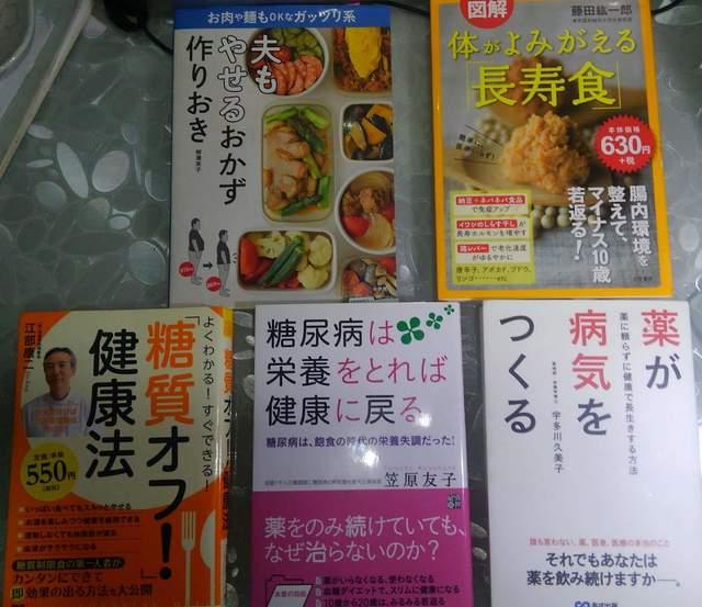 5冊のチョイス.jpg