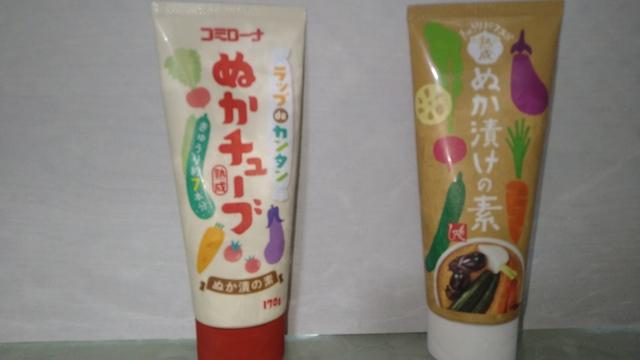 ぬか床チャレンジャー③ (5).JPG