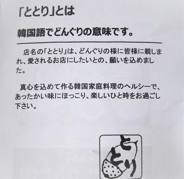 ふらり外食2021④  (8).jpg