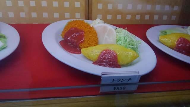 ふらり外食 6 (3).jpg