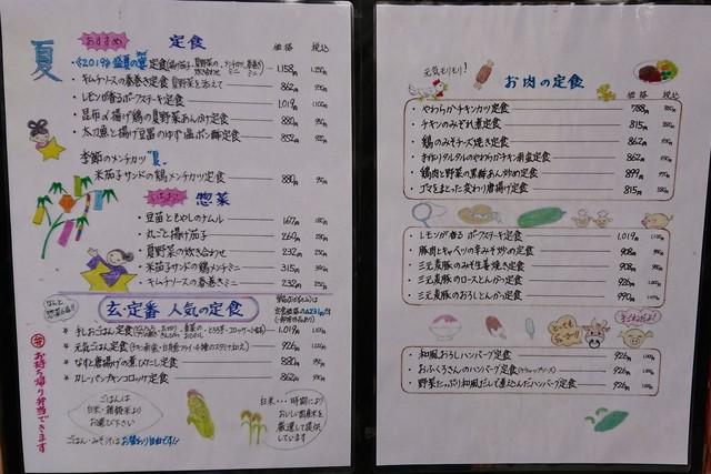 ふらり外食4 (4).JPG