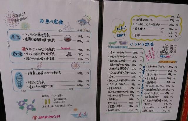 ふらり外食4 (5).JPG