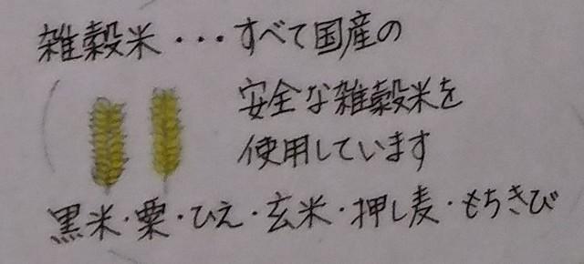 ふらり外食4 (7).jpg