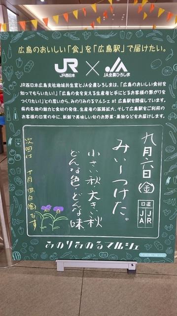 みのりみのるマルシェ (2).JPG