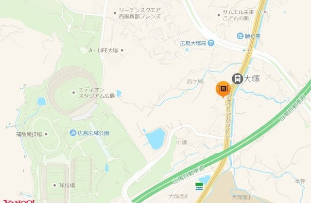 らーめん香龍(こうりゅう).jpg