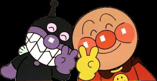 アンパンマンとバイキンマン.png