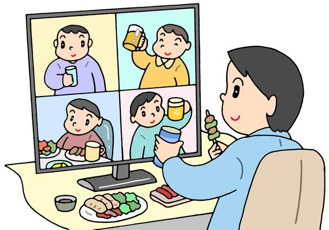 オンライン飲み会.jpg