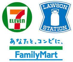 コンビニ3社 ロゴ2.jpg