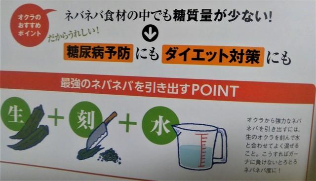 コンビニ弁当3 (13).jpg