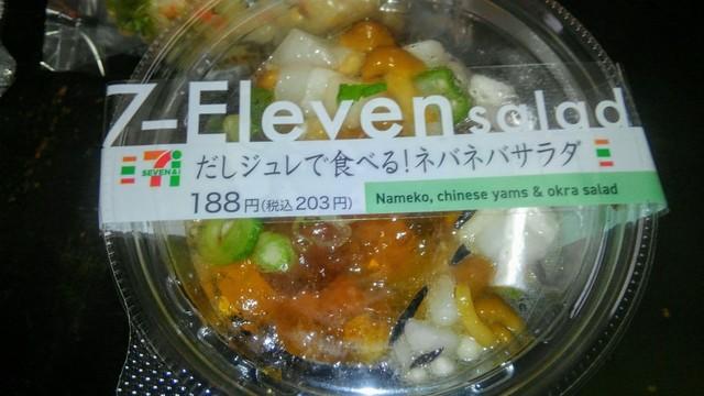 コンビニ弁当3(11).jpg
