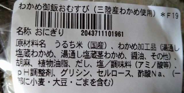 コンビニ弁当7 (15).jpg