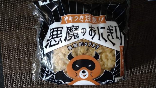 コンビニ弁当7 (43).jpg