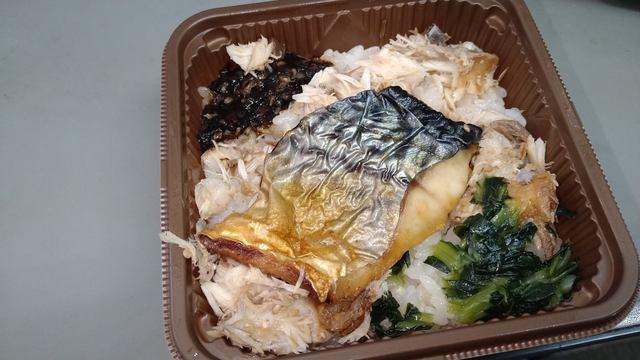 コンビニ昼食7 (12).jpg