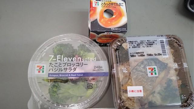 コンビニ昼食7 (1).jpg