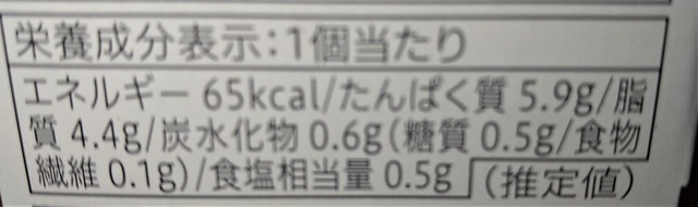 コンビニ昼食7 (7).jpg