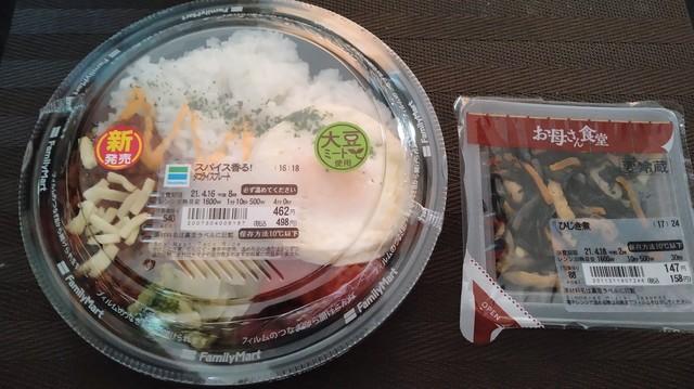 コンビニ昼食2 (1).jpg