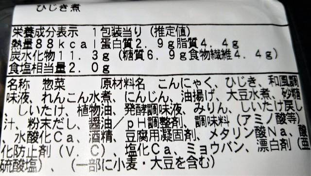 コンビニ昼食2 (2).jpg