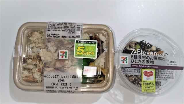 コンビニ昼食3 (1).jpg