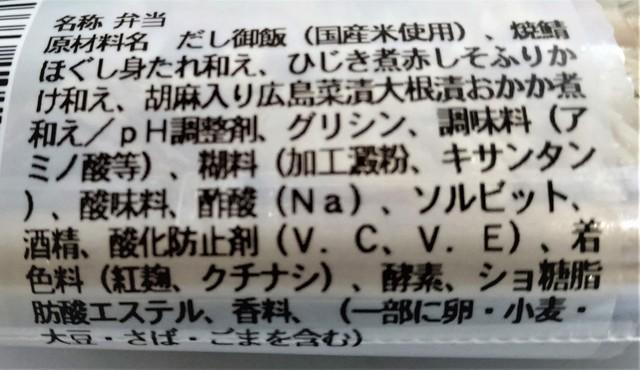 コンビニ昼食3 (3).jpg