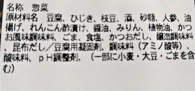 コンビニ昼食3 (5).jpg
