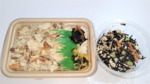コンビニ昼食3 (6).jpg