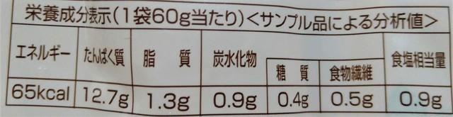 コンビニ昼食5 (10).jpg