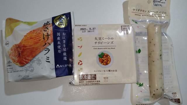 コンビニ昼食5 (1).jpg