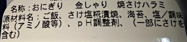 コンビニ昼食5 (2).jpg