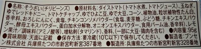 コンビニ昼食5 (5).jpg