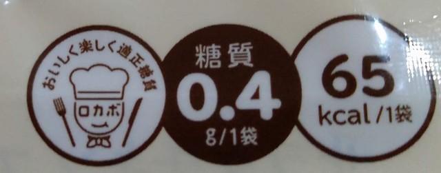 コンビニ昼食5 (8).jpg