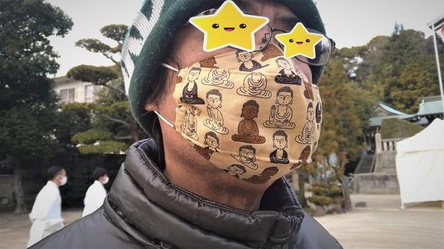 スリムちゃん⑤ (6).jpg