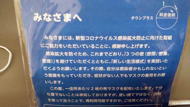 スリムちゃんマスク⑥ (9).jpg