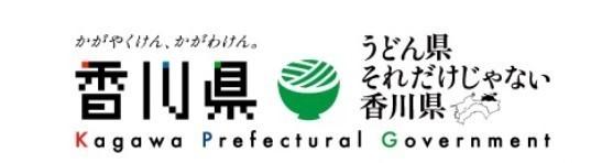 スリムちゃん四国上陸!! (12).jpg