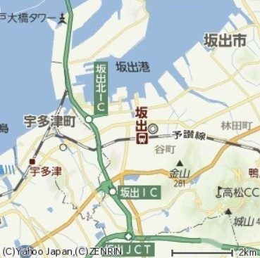 スリムちゃん四国上陸!! (13).jpg