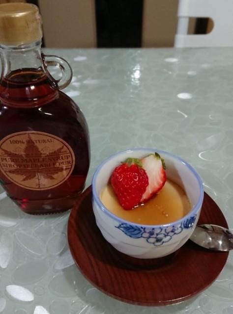 ヘルシー豆乳プリン2、レシピ11.jpg